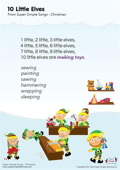 lyrics poster for quot 10 elves quot song from 833 | 5f03ce3b4c74897ed59f065a68cdd269