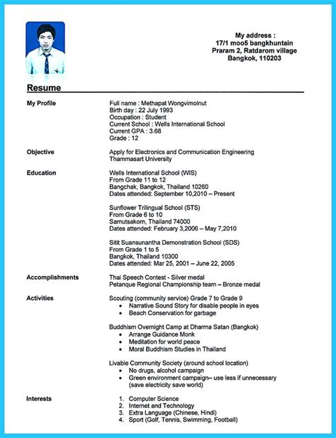 19834 resume template for students 2 awesome actor resume template to boost your career