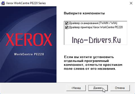 Check spelling or type a new query. Xerox Pe220 Driver / Print driver installer for the xerox workcentre pe 220.