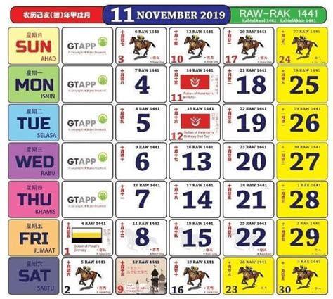 kalender malaysia calendar printable holidays