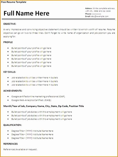 resume building with no work experience 7 resume builder no work experience free sles
