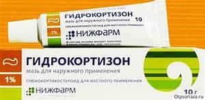 Клиники по лечению псориаза в кишиневе