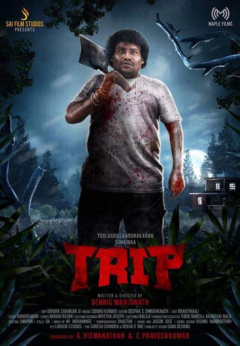 Trip tamil Movie - Overview