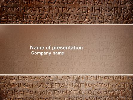 ancient greece powerpoint template ancient greece powerpoint template the highest quality powerpoint templates and keynote