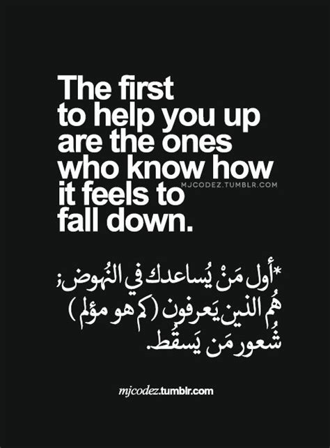 Arabische Liefdes Quotes