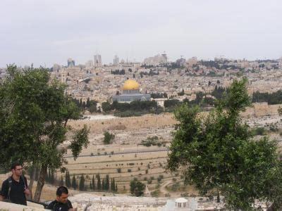 arches hotel jerusalem israel bookingcom