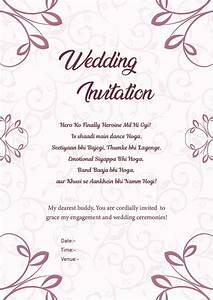 Friends Invitation Card Wording In Tamil