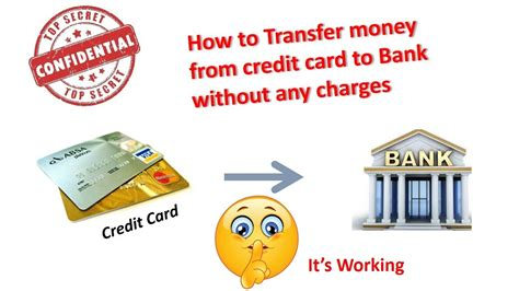 Apply for a walmart credit card. How to transfer Money from Credit Card to Bank Account without charges - YouTube