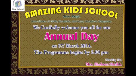 School Annual Day Celebration Quotes