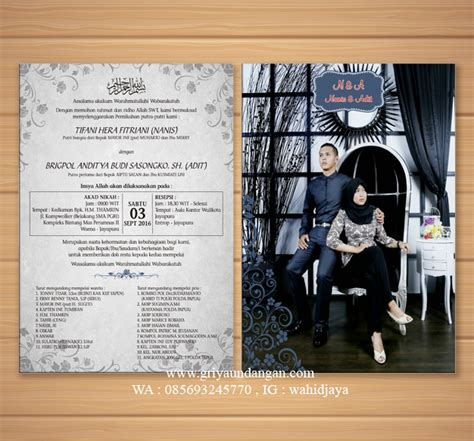 undangan pernikahan griya undangan malang