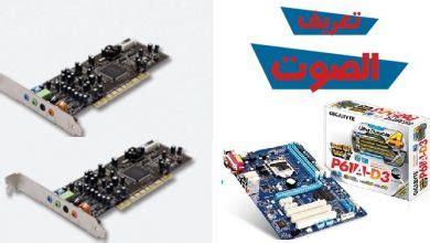 ساهم في نشر الموضوع للفائدة تعريف طابعة HP Laserjet p2035 لجميع انظمة الويندوز ...