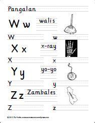 alpabetong filipino handwriting worksheets  images
