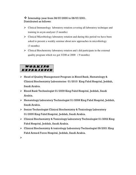 Biochemistry Lecturer Resume by Biochemistry Lab Techniques Resume