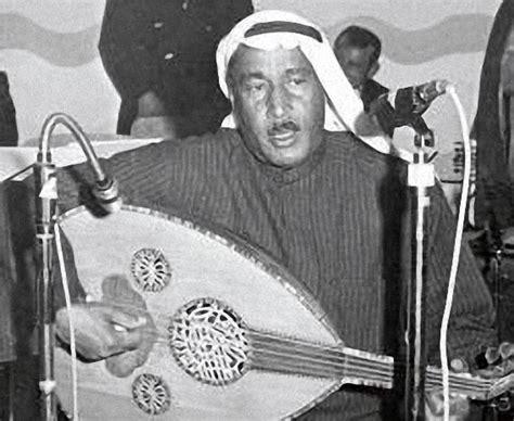The Sawt In The Arabian Gulf, Durūb Al-nagham « Amar