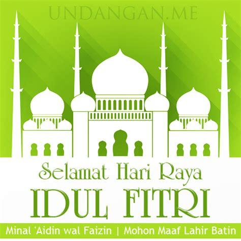 banner idul fitri  terbaru undanganme