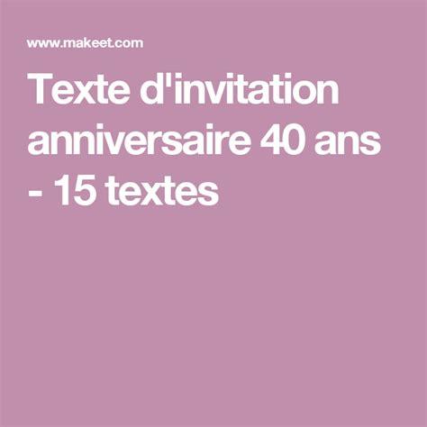 Texte Invitation Anniversaire Ecosia