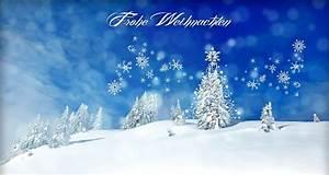 Frohe Weihnachten übersetzung Griechisch : frohe weihnachten karte schreiben ~ Haus.voiturepedia.club Haus und Dekorationen