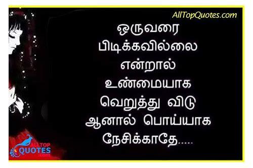 Tamil Motivational Speech Mp3 Song Free Download — TTCT