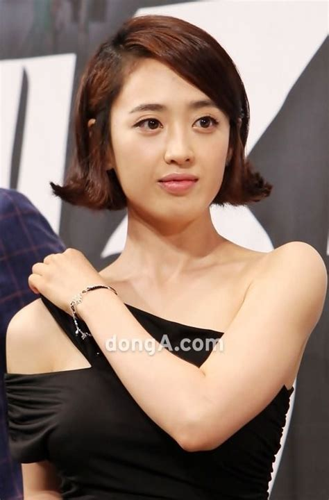 131 Best Actress Kim Min Jeong Images On Pinterest