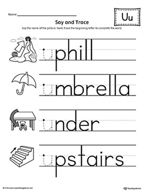 trace short letter  beginning sound words