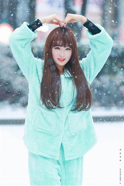 Saebom Nature Asiachan Kpop Board