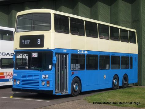 lm china motor bus memorial page