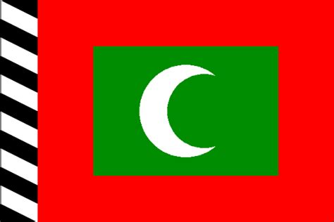 Sultanate Of Maldives Its Brief History Flags Emblems
