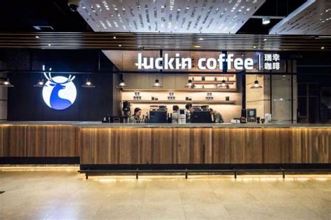 The income statement summarizes the revenues, expenses and profit generated by a business over an annual or quarterly period. Luckin Coffee Shares Fell 76% as Company Revealed Fake Sales Figures