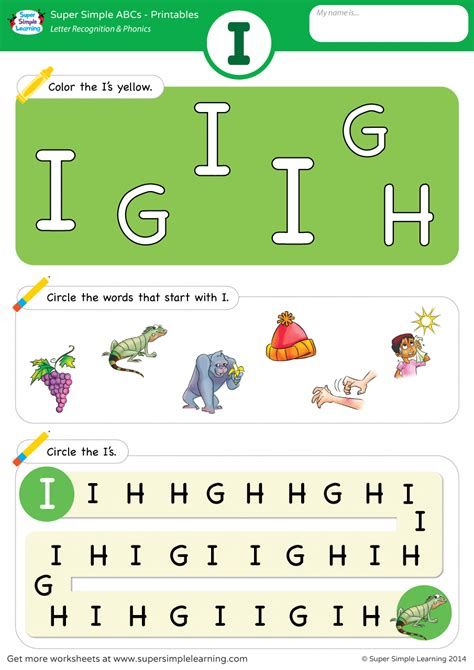 letter recognition phonics worksheet  uppercase super simple