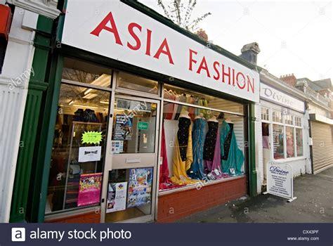 asia fashion cardiff indian asian clothes shop sari stock