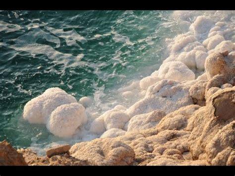 Kripa e detit mbrojtje e mire e lëkurës - YouTube