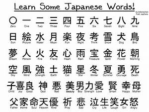 71 best Japanese Writing images on Pinterest | Tattoo ...