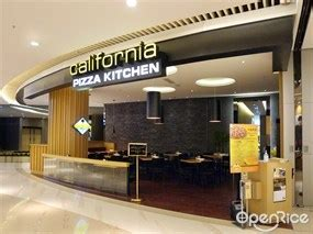 California Pizza Kitchen  香港 旺角的美國菜 薄餅 西餐廳  Openrice 香港開飯喇