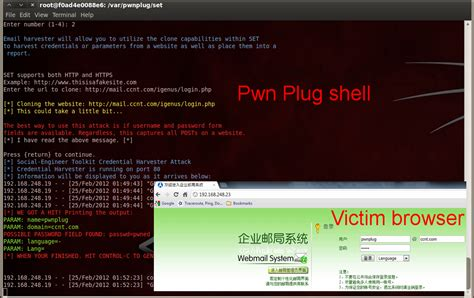 Pen Testing With Pwn Plug