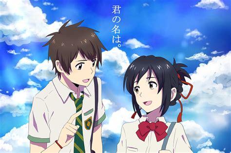 Anime Couple Terpisah Kimi No Nawa 10 Funny And Romantic Quotes From Kimi No Nawa That Crush