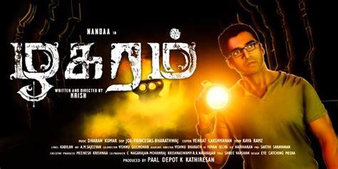 zhagaram review zhagaram tamil  review story