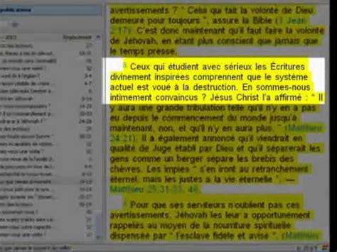 siege mondial des temoins de jehovah l 39 argent chez les témoins de jéhovah doovi