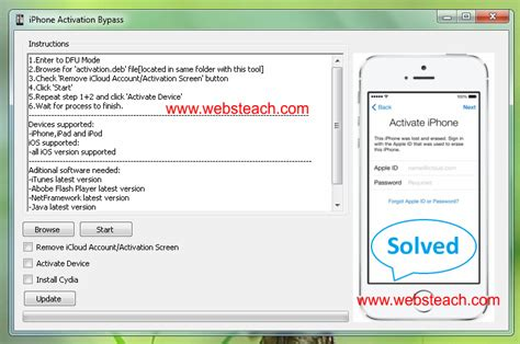 iphone iphone 5 activation bypass