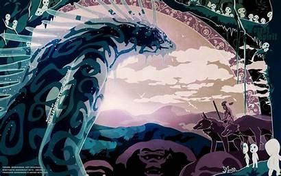 Mononoke Princess Ghibli Miyazaki Studio Spirit Vector