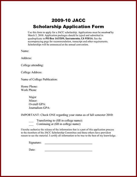application letter sle for loan