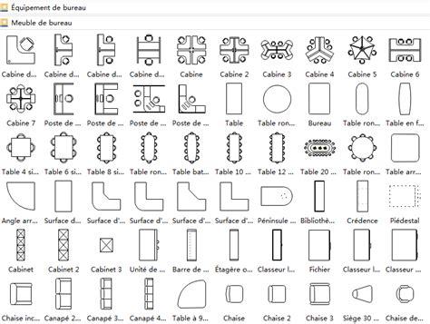 bureau plan logiciel de plan d 39 aménagement de bureau pour linux