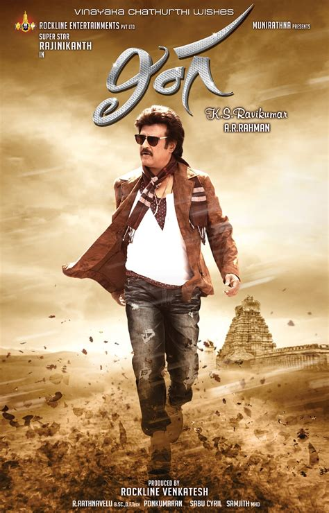rajinikanth linga  wallpapers hd latest tamil