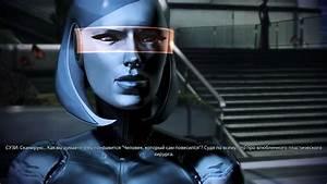 Mass Effect 3 Abrechnung : edi mass ~ Themetempest.com Abrechnung