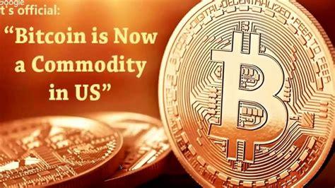 Puede que se trate de un fenómeno. Que es Bitcoin y Como funciona? - YouTube