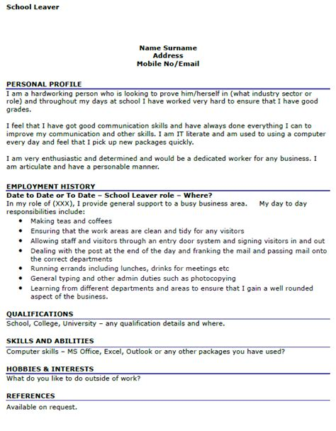 school leaver cv exle icover org uk