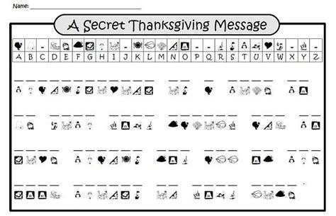Thanksgiving Unscramble Worksheet