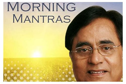 hindu morning mantras mp3 free download