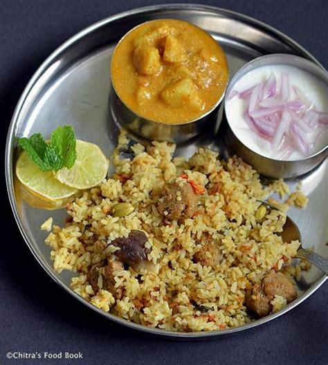 cuisine indienne biryani les 189 meilleures images du tableau sheelapin sur recettes cuisine indienne et