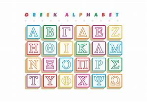 Greek alphabet blocks vector free download free vector for Greek wooden block letters