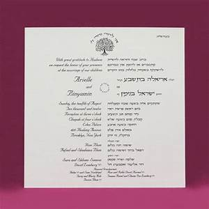 jewish hebrew english wedding invitations linen square With hebrew wedding invitations online